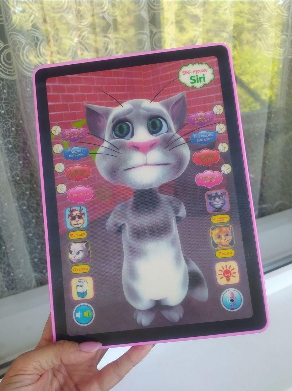 Детский игрушечный планшет интерактивная игрушка