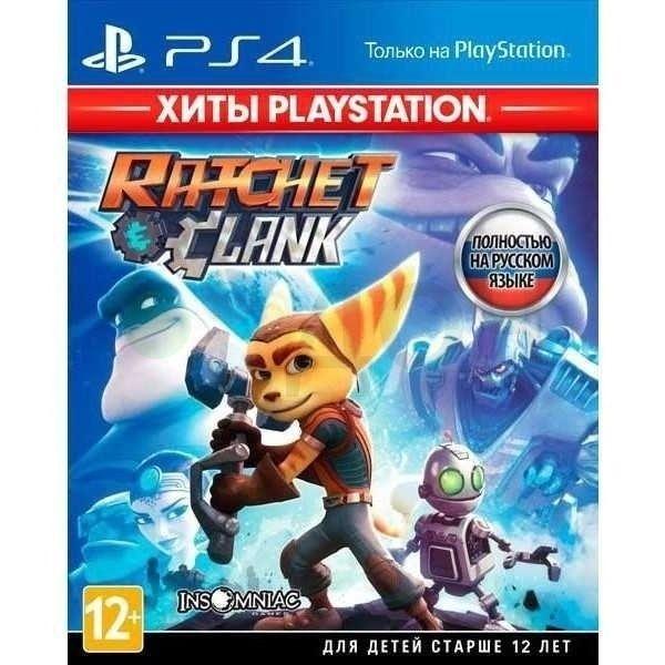 продам PS4 Ratchet & Clank + Horizon Zero Dawn + ps viar